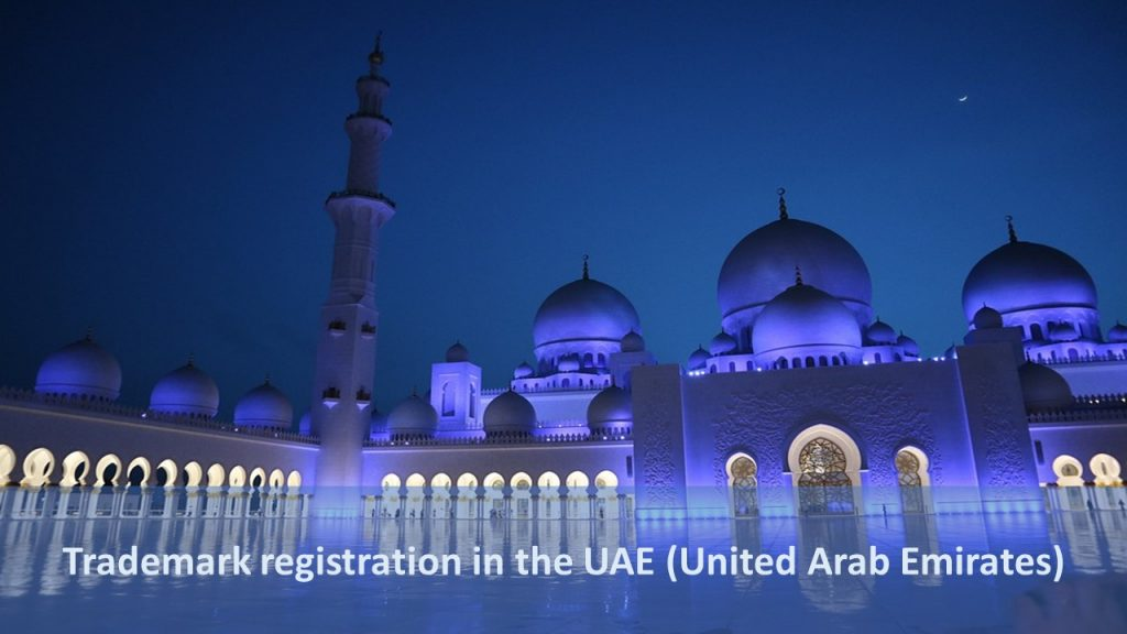 Trademark registration in the UAE (United Arab Emirates), Trademark in UAE, UAE trademark, United Arab Emirates trademark, trademark in United Arab Emirates