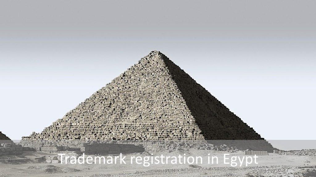 Trademark registration in Egypt, trademark in Egypt, Egypt trademark, file trademark in Egypt, register trademark in Egypt, trademark registration in Egypt