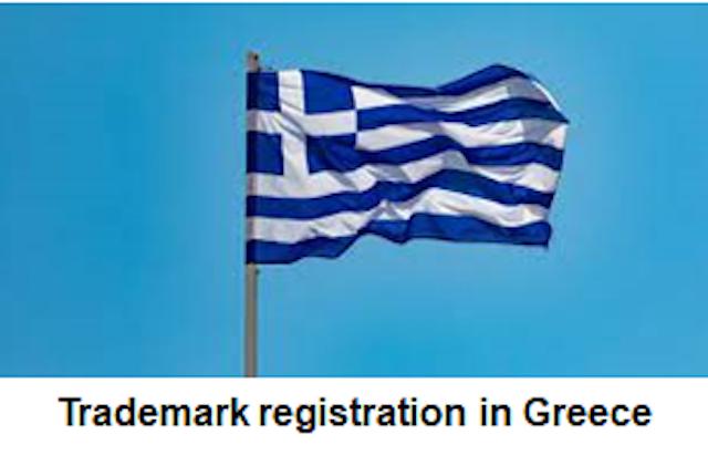 trademark in greece, register trademark in Greece, Greece trademark registration, trademark registration in Greece, Greece trademark