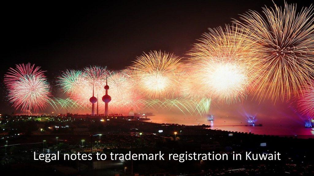 trademark registration in Kuwait, trademark in Kuwait, Kuwait trademark registration, Kuwait trademark, file trademark in Kuwait,