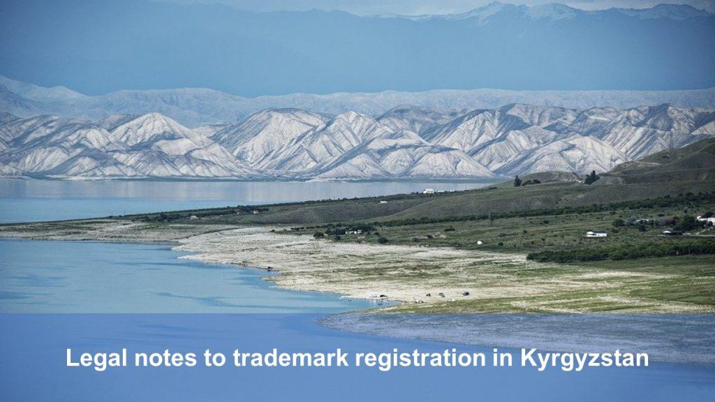 trademark registration in Kyrgyzstan, trademark in Kyrgyzstan, Kyrgyzstan trademark registration, Kyrgyzstan trademark, file trademark in Kyrgyzstan, Required documents for trademark registration in Kyrgyzstan, The procedure of trademark registration in Kyrgyzstan, Use requirement of trademark registration in Kyrgyzstan,