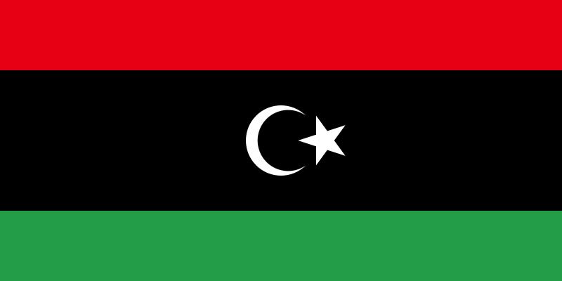 trademark registration in Libya, libya, trademark, trademark in Libya, Libya trademark, trademark in Libya