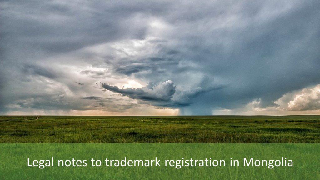 trademark registration in Mongolia, trademark in Mongolia, Mongolia trademark registration, Mongolia trademark, file trademark in Mongolia